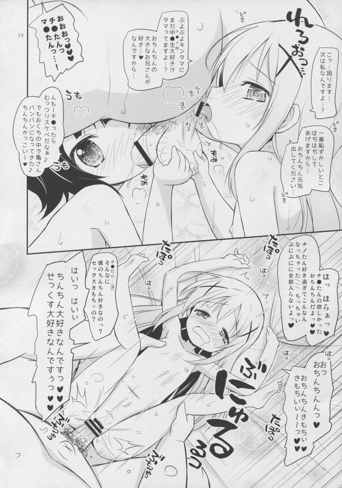 Kyoui! Imouto Kissa wa Jitsuzai Shita! 17