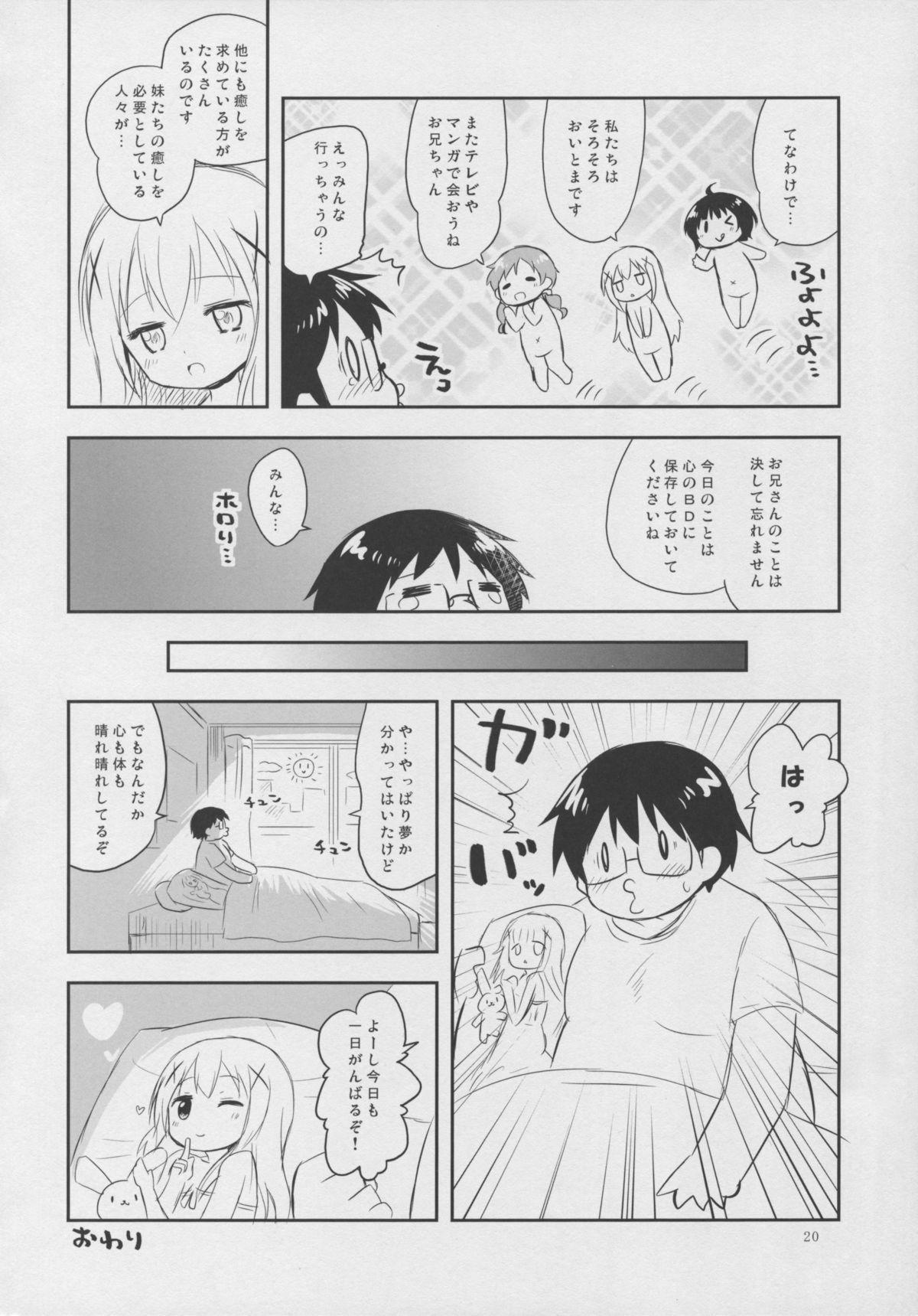 Kyoui! Imouto Kissa wa Jitsuzai Shita! 19