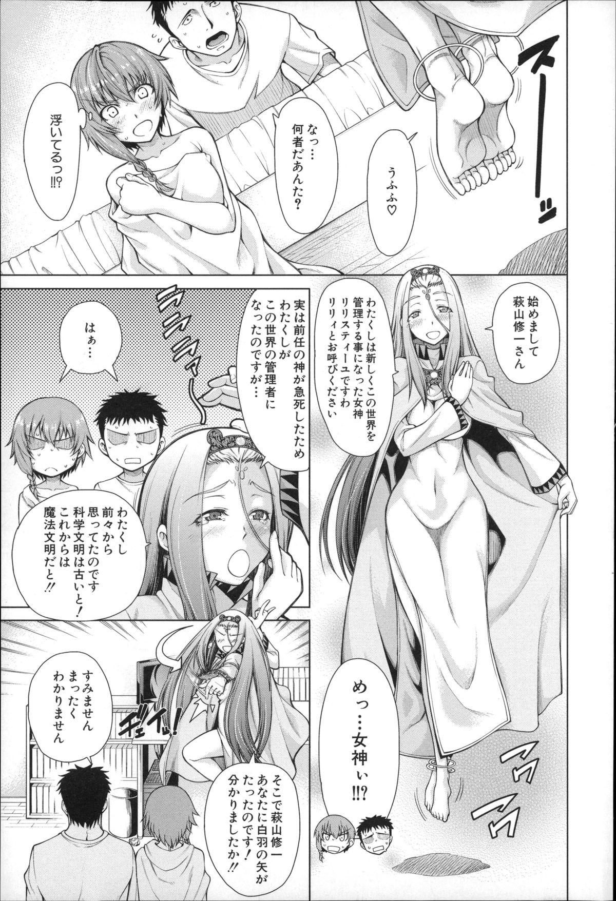 Migite ga Bishoujo ni Natta kara Sex Shita kedo Doutei dayone!! 9