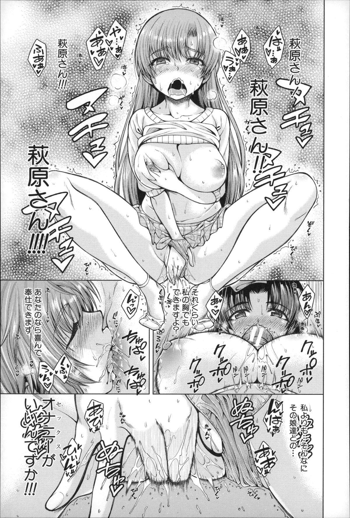 Migite ga Bishoujo ni Natta kara Sex Shita kedo Doutei dayone!! 103
