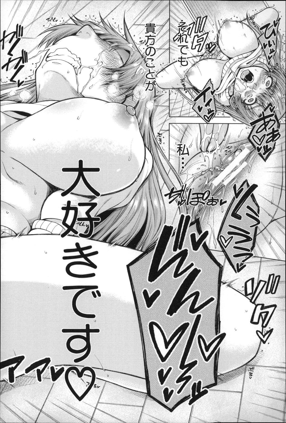 Migite ga Bishoujo ni Natta kara Sex Shita kedo Doutei dayone!! 106