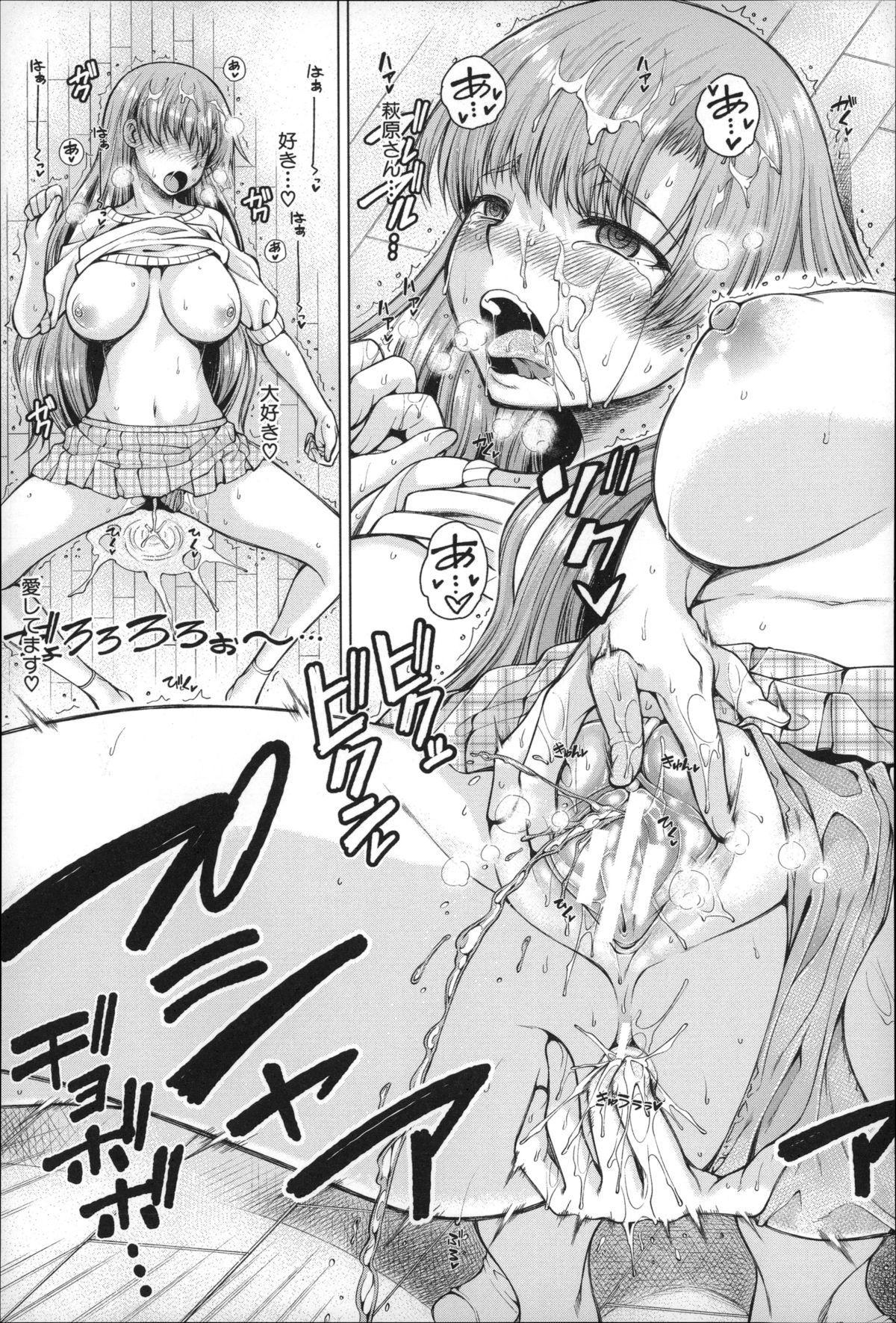 Migite ga Bishoujo ni Natta kara Sex Shita kedo Doutei dayone!! 107
