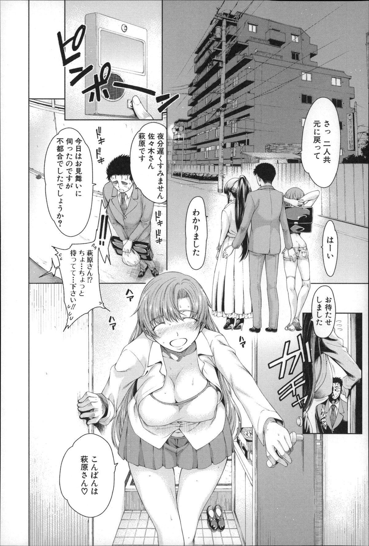 Migite ga Bishoujo ni Natta kara Sex Shita kedo Doutei dayone!! 116