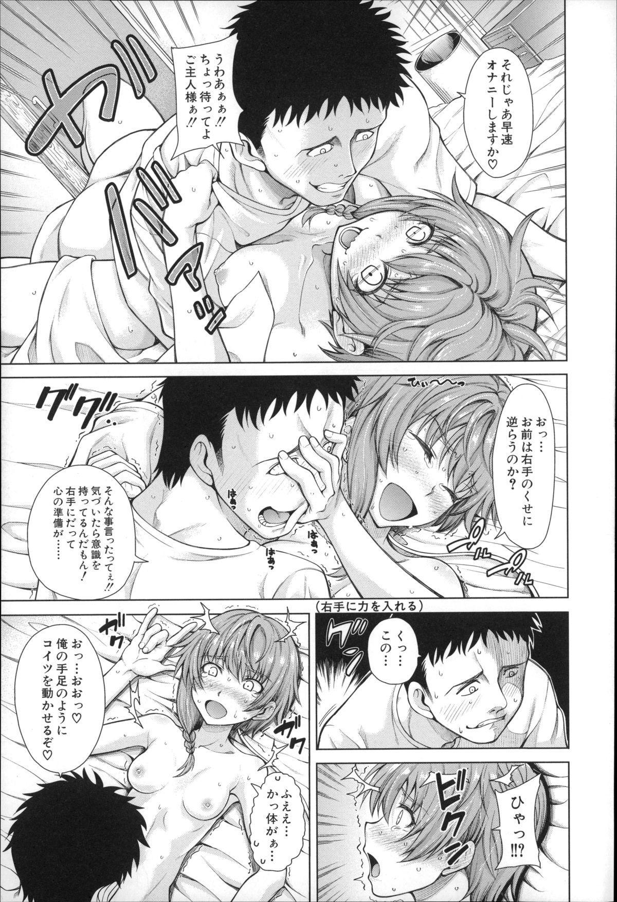 Migite ga Bishoujo ni Natta kara Sex Shita kedo Doutei dayone!! 11