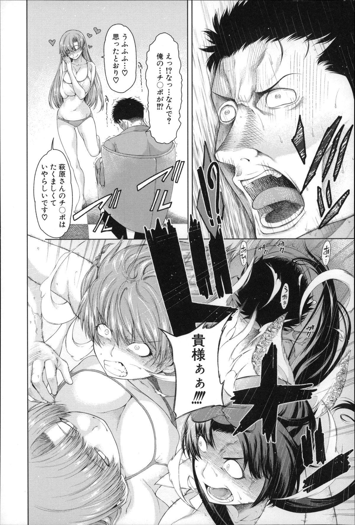 Migite ga Bishoujo ni Natta kara Sex Shita kedo Doutei dayone!! 120