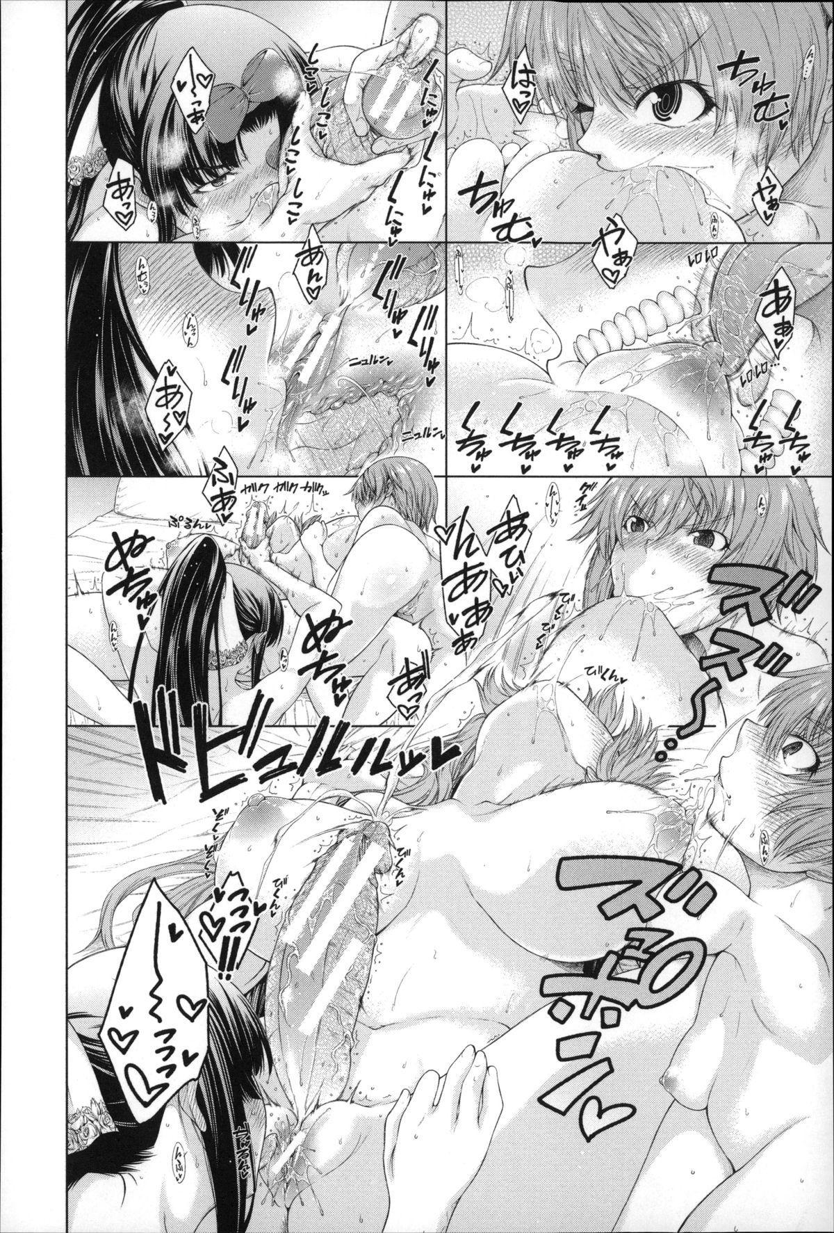 Migite ga Bishoujo ni Natta kara Sex Shita kedo Doutei dayone!! 126