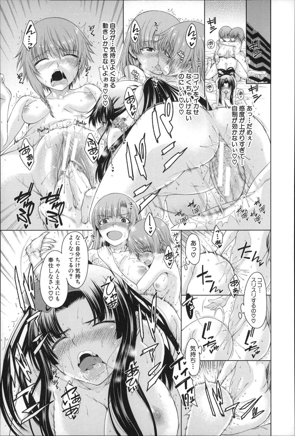 Migite ga Bishoujo ni Natta kara Sex Shita kedo Doutei dayone!! 129