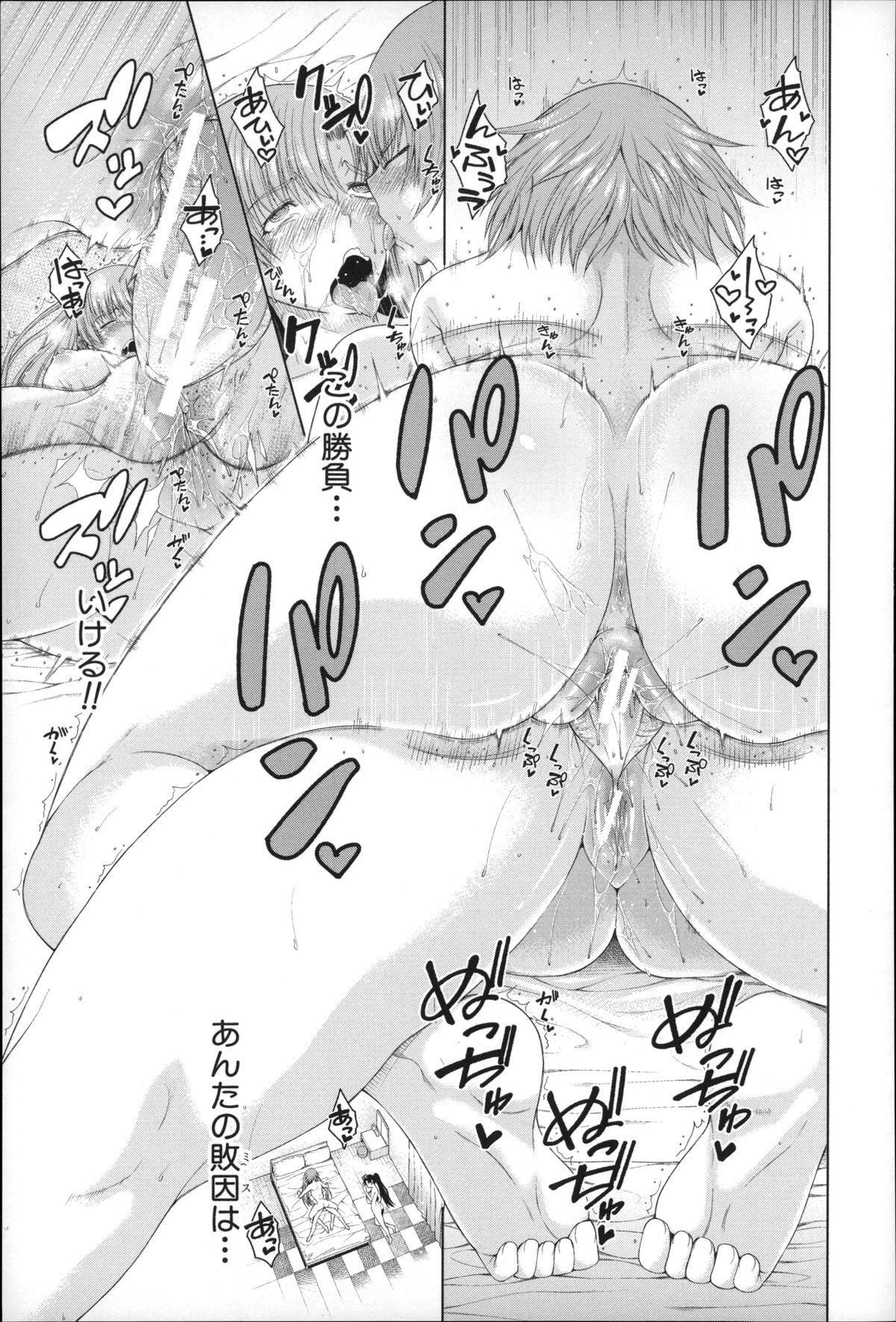 Migite ga Bishoujo ni Natta kara Sex Shita kedo Doutei dayone!! 135