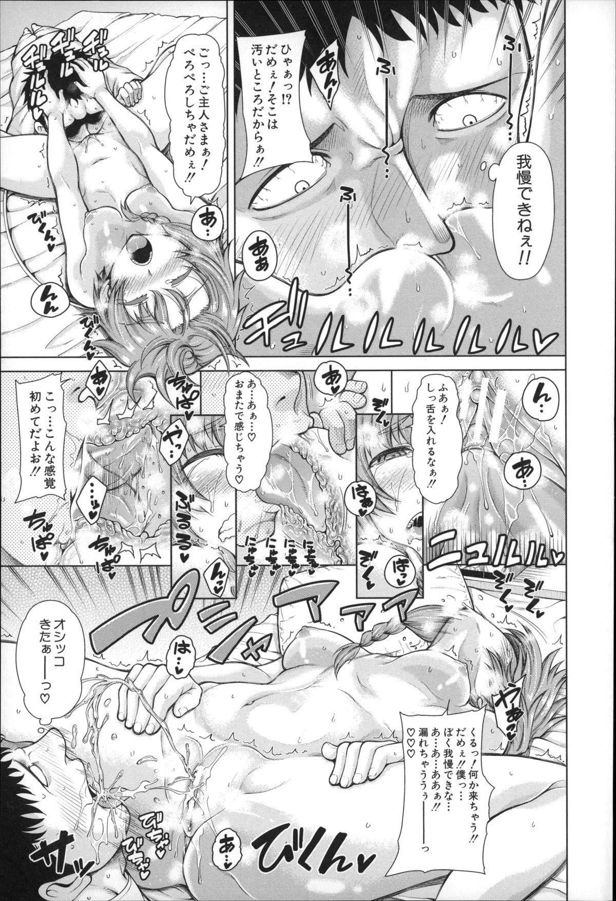 Migite ga Bishoujo ni Natta kara Sex Shita kedo Doutei dayone!! 13