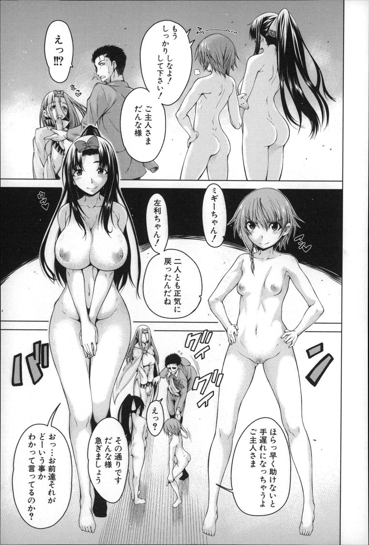 Migite ga Bishoujo ni Natta kara Sex Shita kedo Doutei dayone!! 149