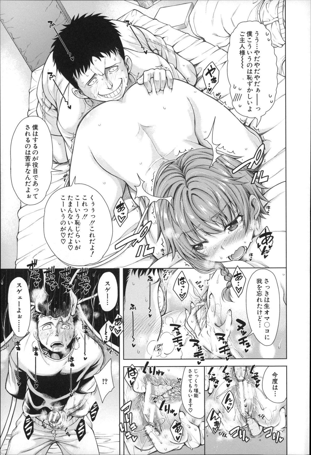 Migite ga Bishoujo ni Natta kara Sex Shita kedo Doutei dayone!! 15
