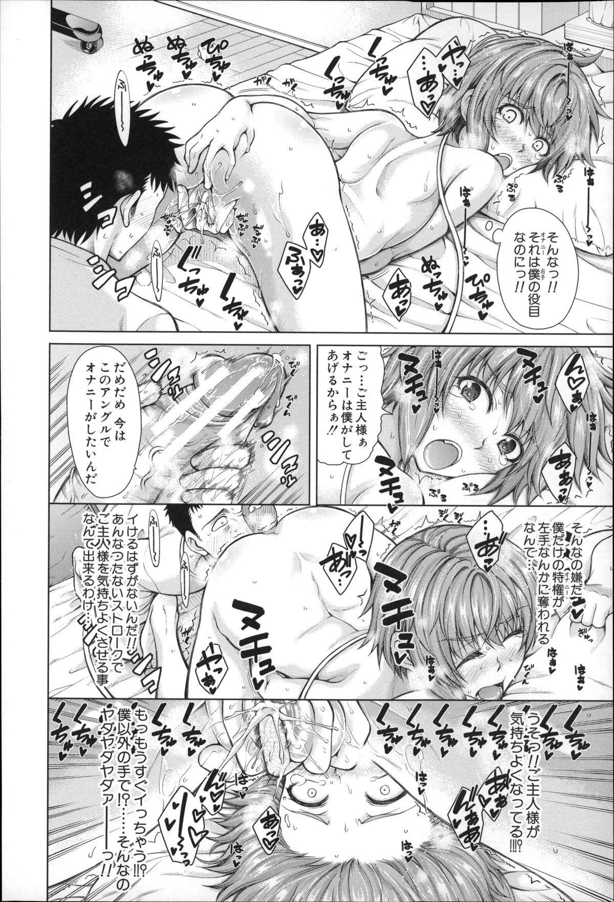 Migite ga Bishoujo ni Natta kara Sex Shita kedo Doutei dayone!! 16