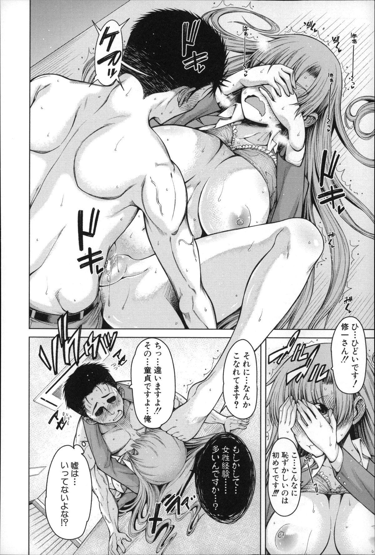 Migite ga Bishoujo ni Natta kara Sex Shita kedo Doutei dayone!! 172