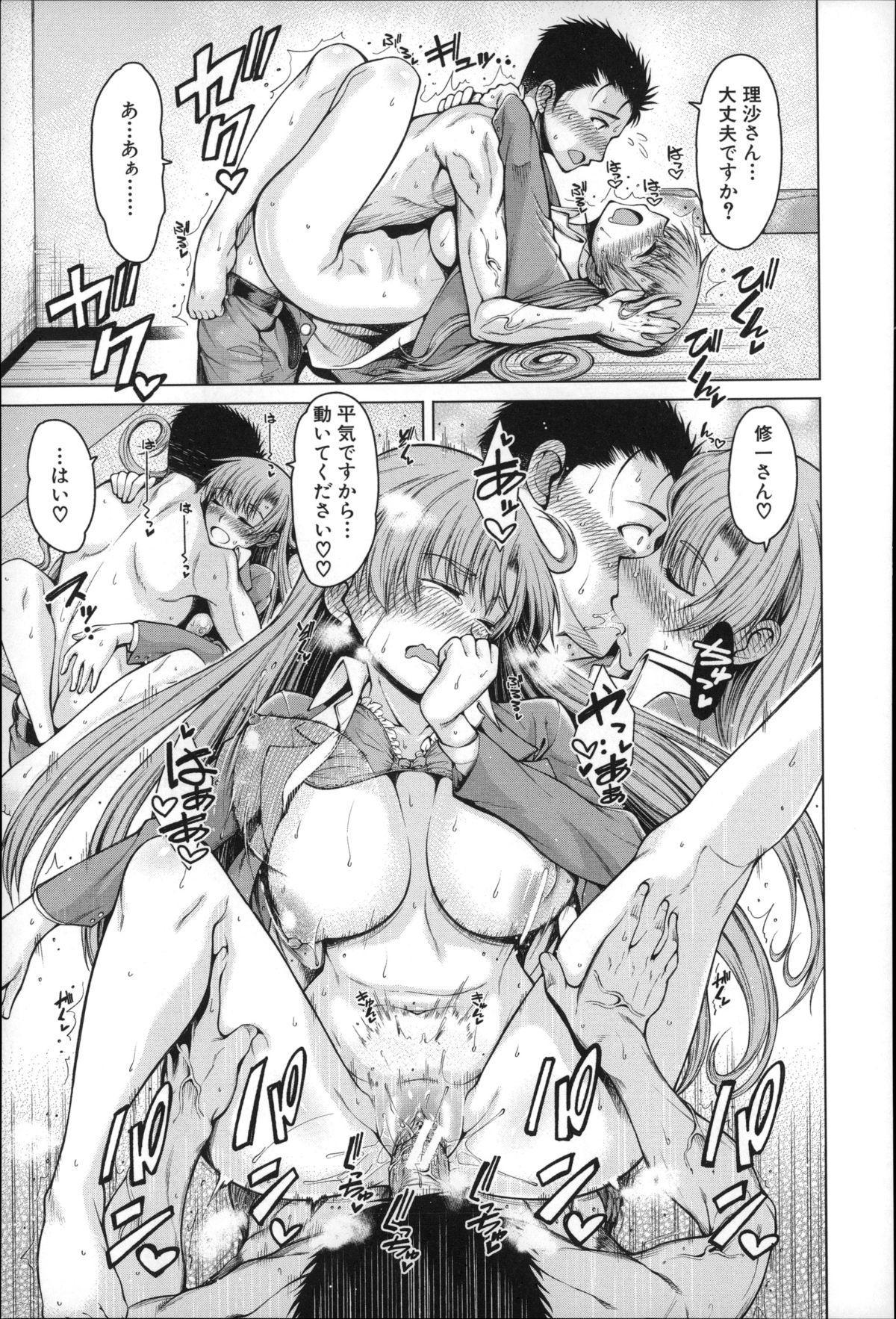 Migite ga Bishoujo ni Natta kara Sex Shita kedo Doutei dayone!! 175