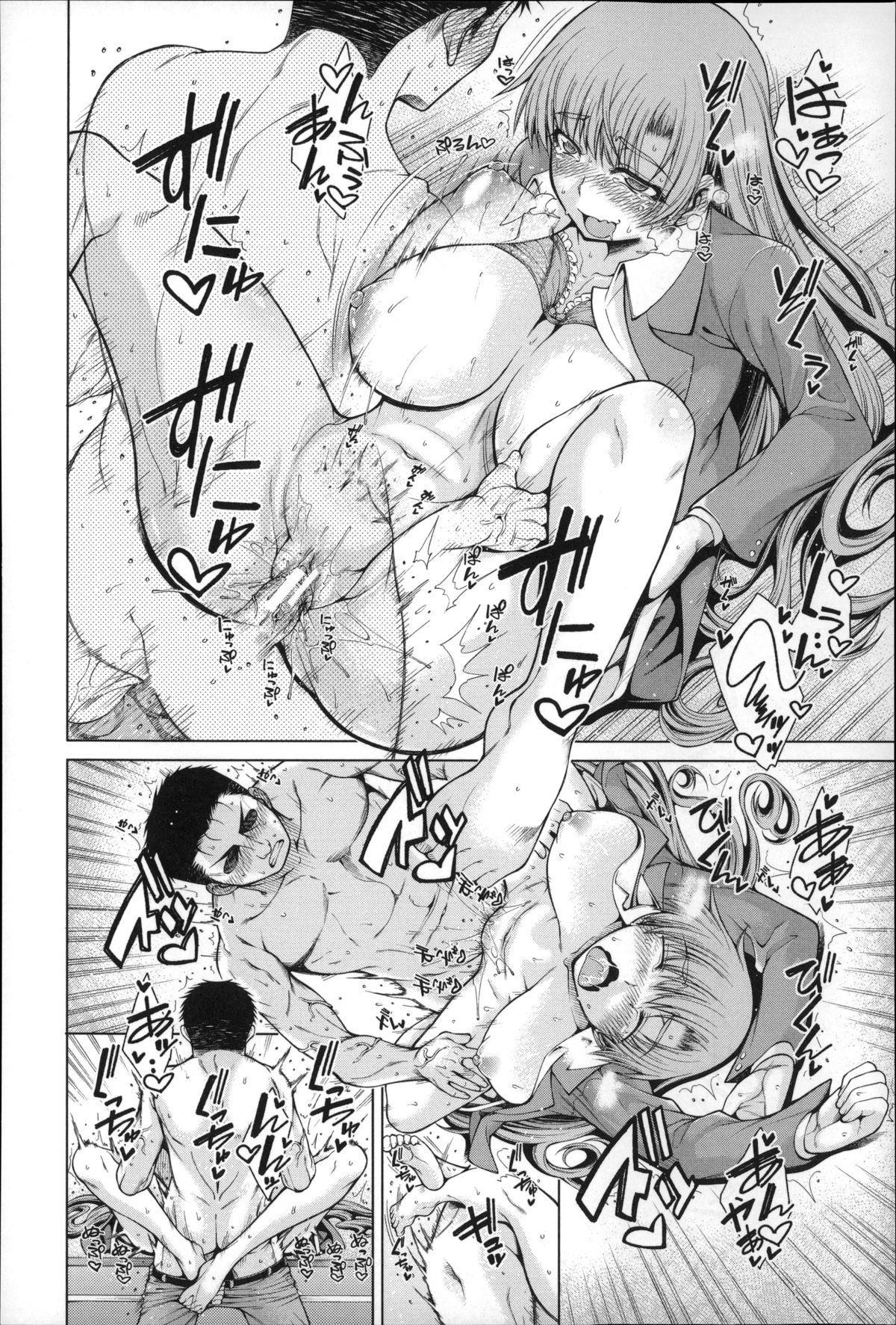 Migite ga Bishoujo ni Natta kara Sex Shita kedo Doutei dayone!! 178