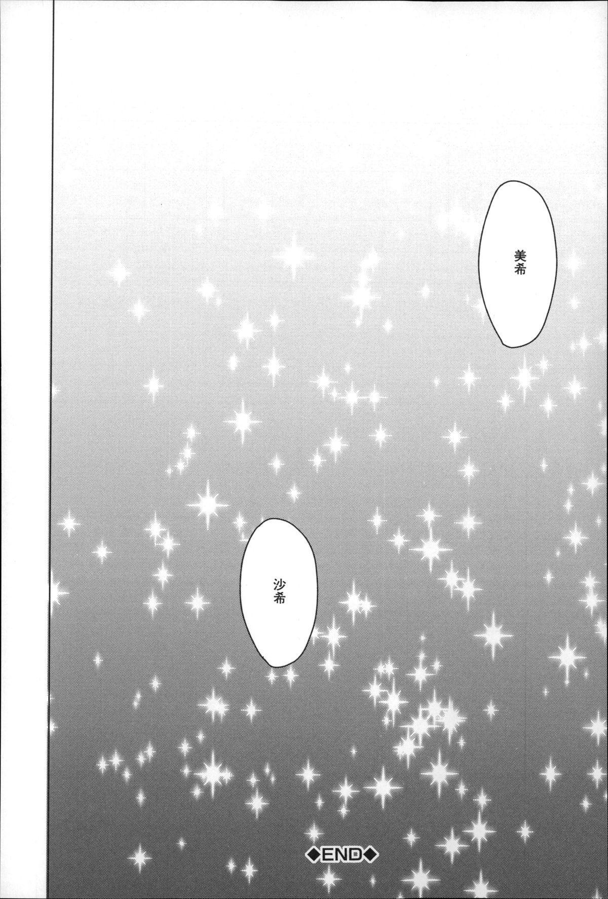 Migite ga Bishoujo ni Natta kara Sex Shita kedo Doutei dayone!! 190
