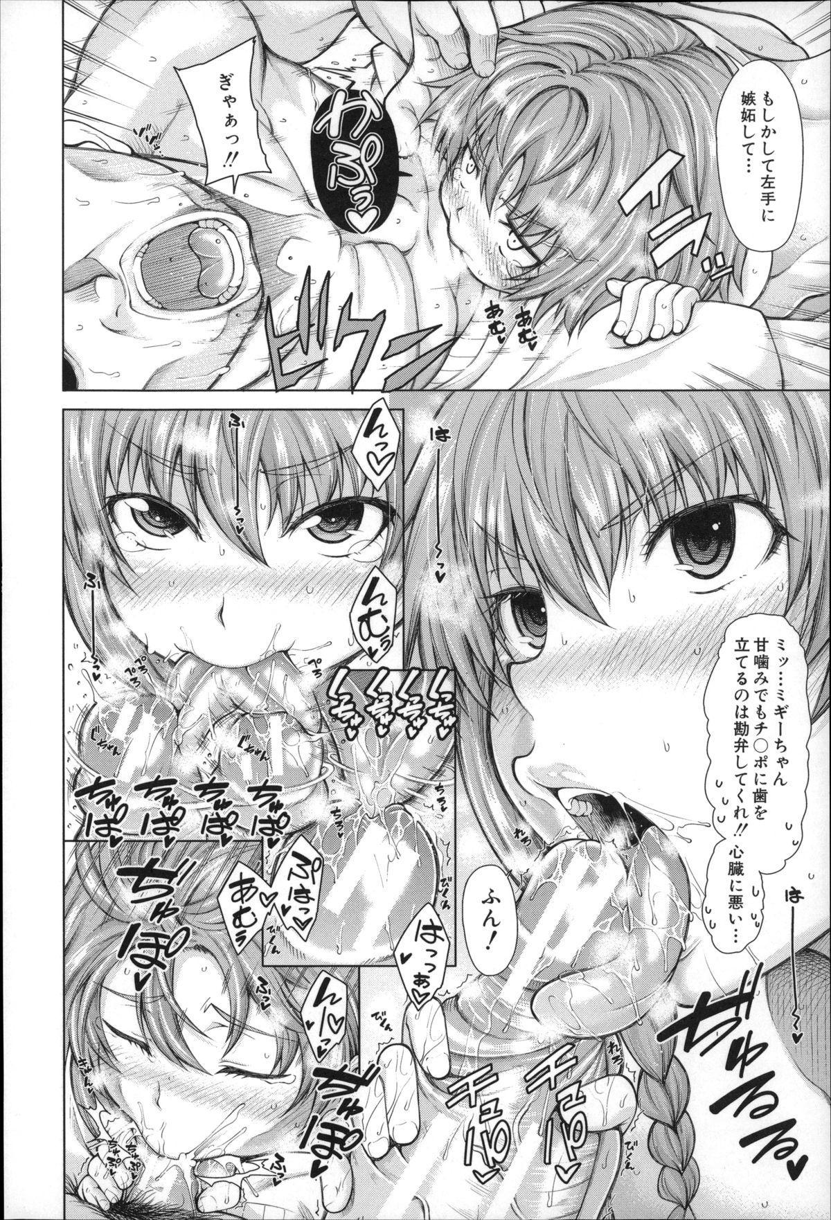 Migite ga Bishoujo ni Natta kara Sex Shita kedo Doutei dayone!! 20