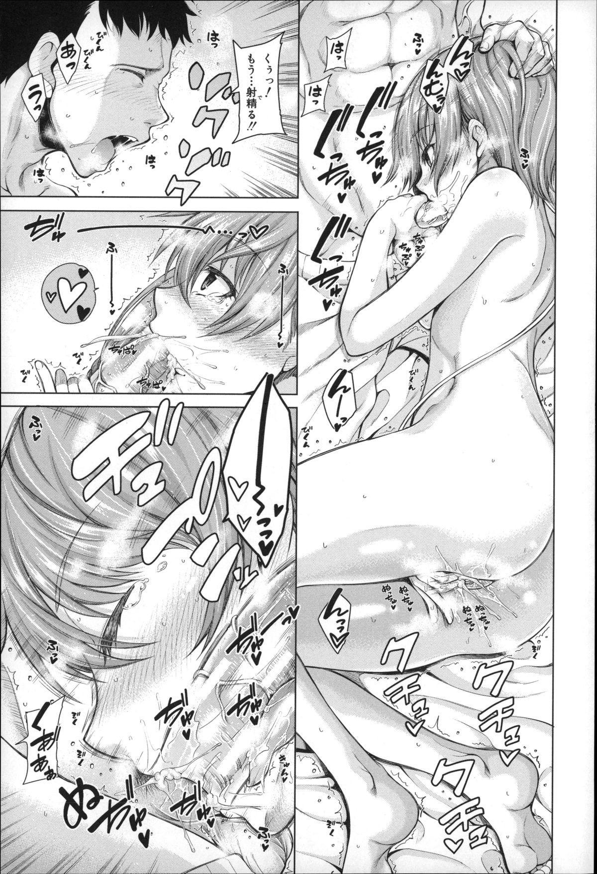 Migite ga Bishoujo ni Natta kara Sex Shita kedo Doutei dayone!! 21