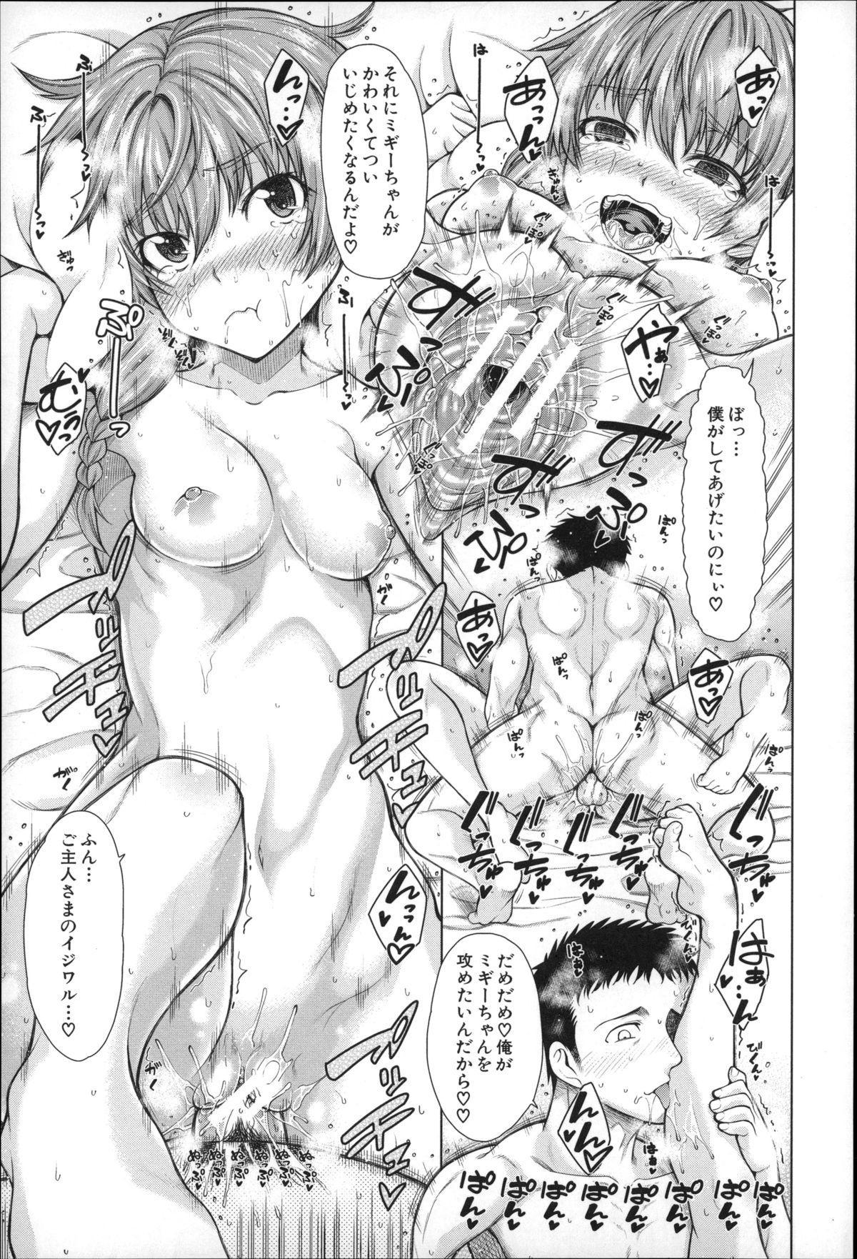 Migite ga Bishoujo ni Natta kara Sex Shita kedo Doutei dayone!! 33