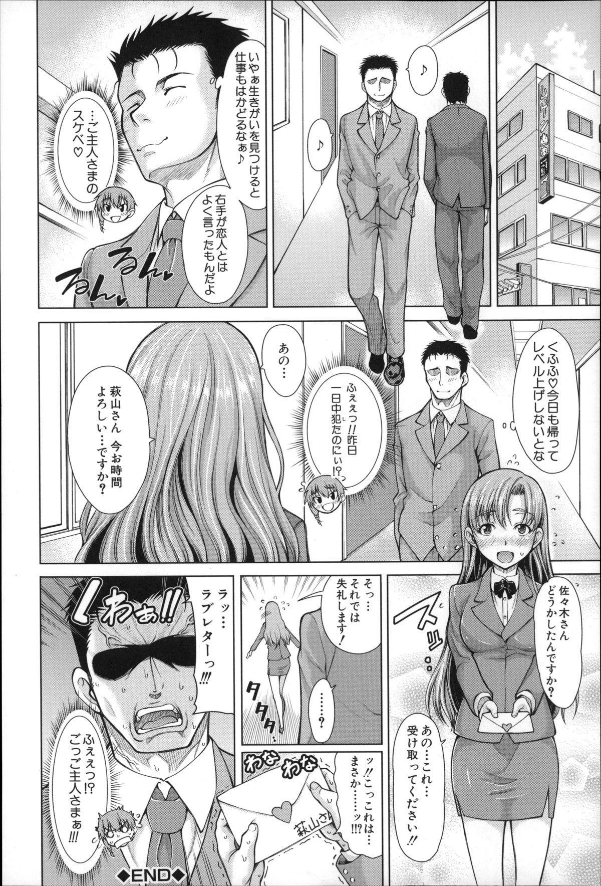 Migite ga Bishoujo ni Natta kara Sex Shita kedo Doutei dayone!! 38