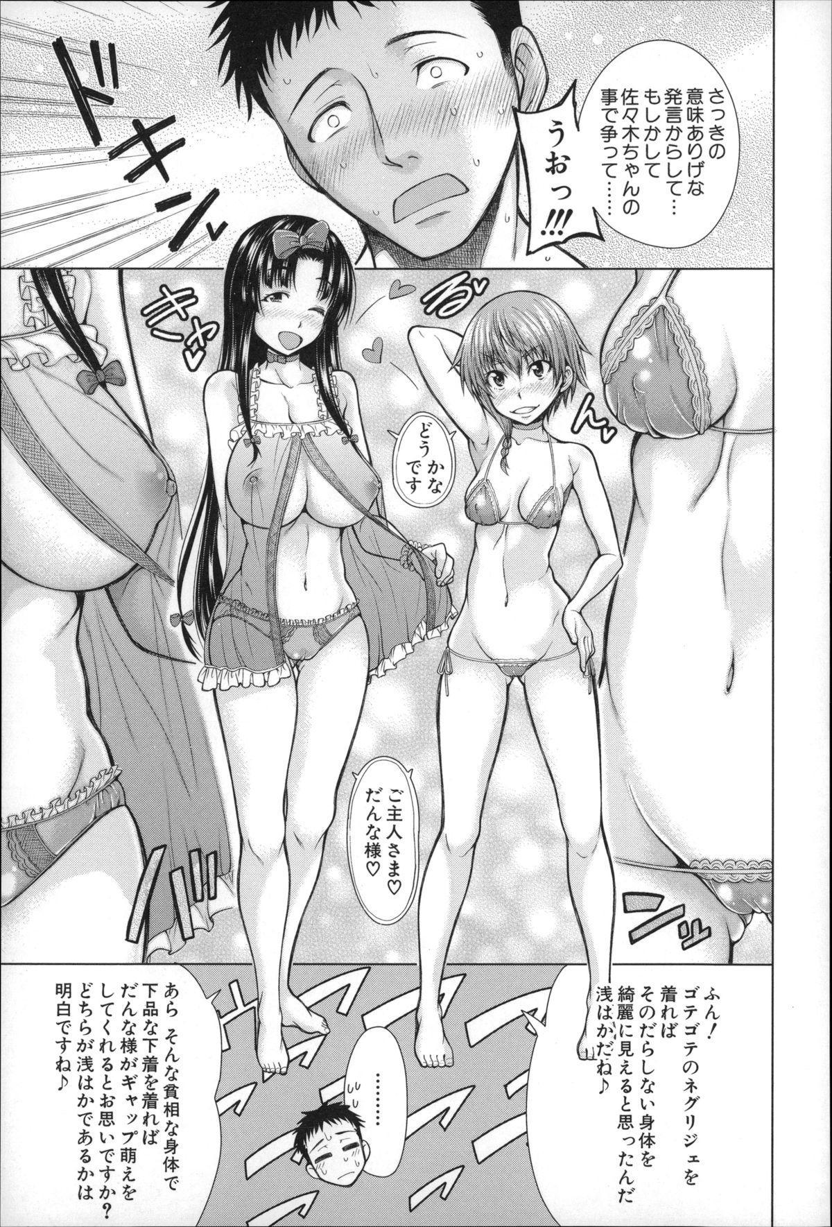 Migite ga Bishoujo ni Natta kara Sex Shita kedo Doutei dayone!! 61