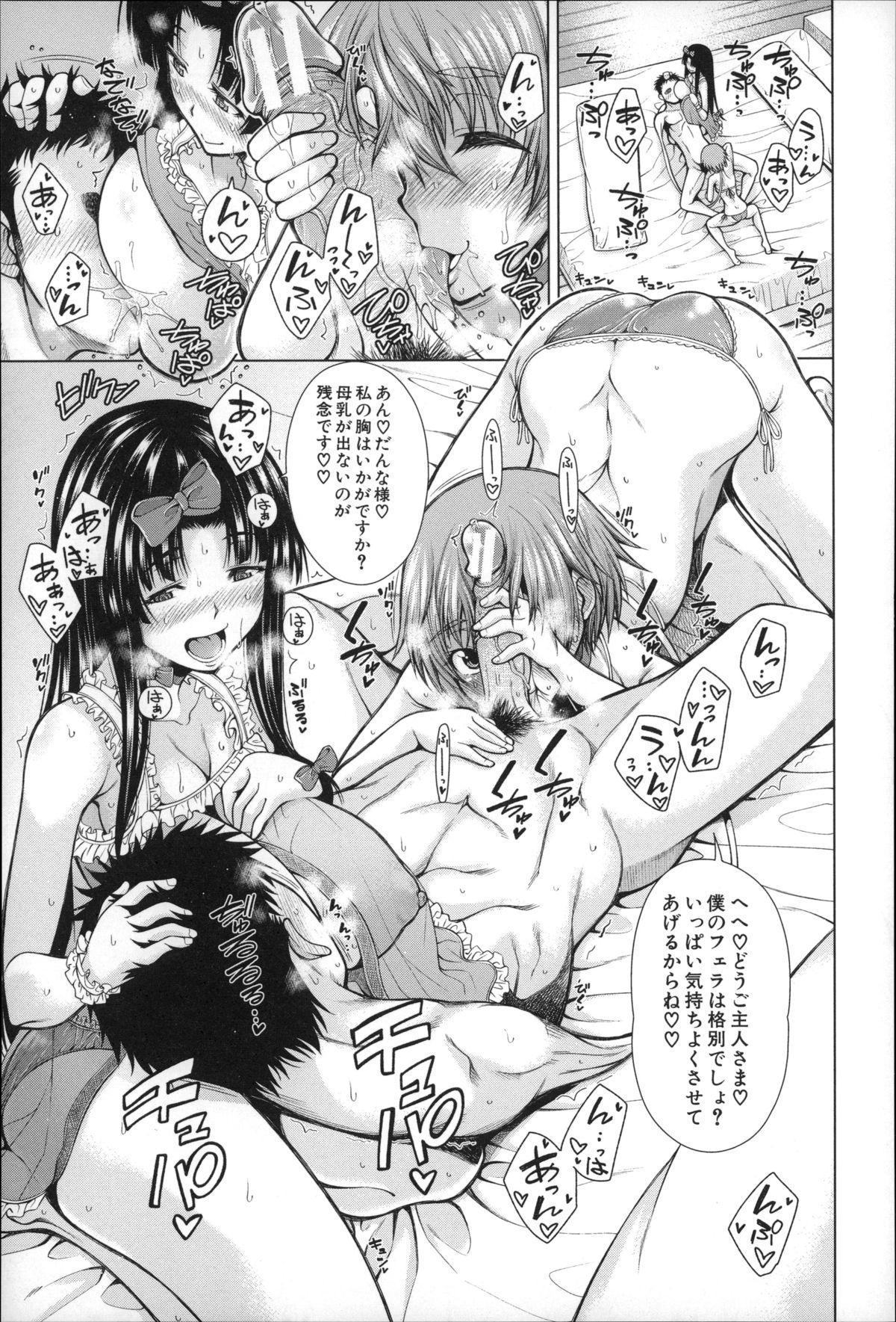 Migite ga Bishoujo ni Natta kara Sex Shita kedo Doutei dayone!! 63