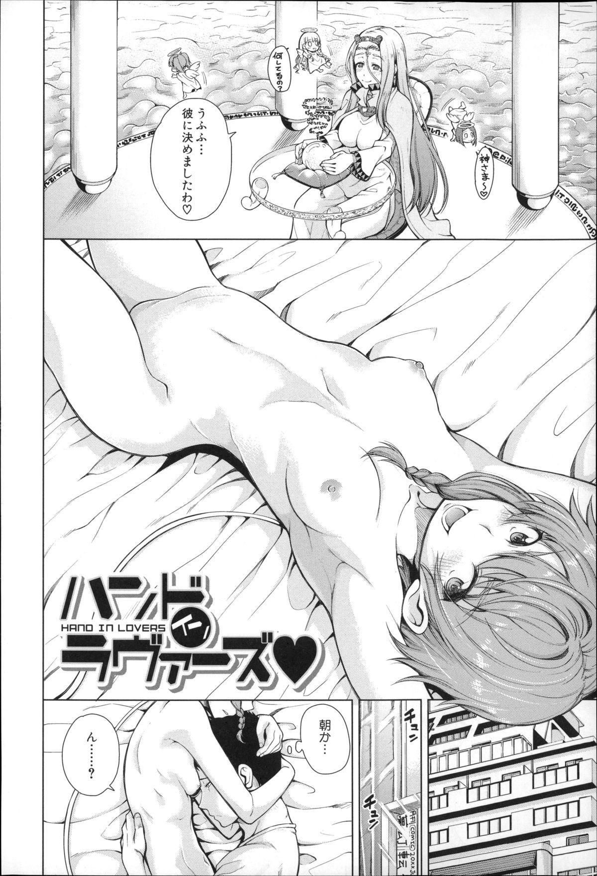 Migite ga Bishoujo ni Natta kara Sex Shita kedo Doutei dayone!! 6