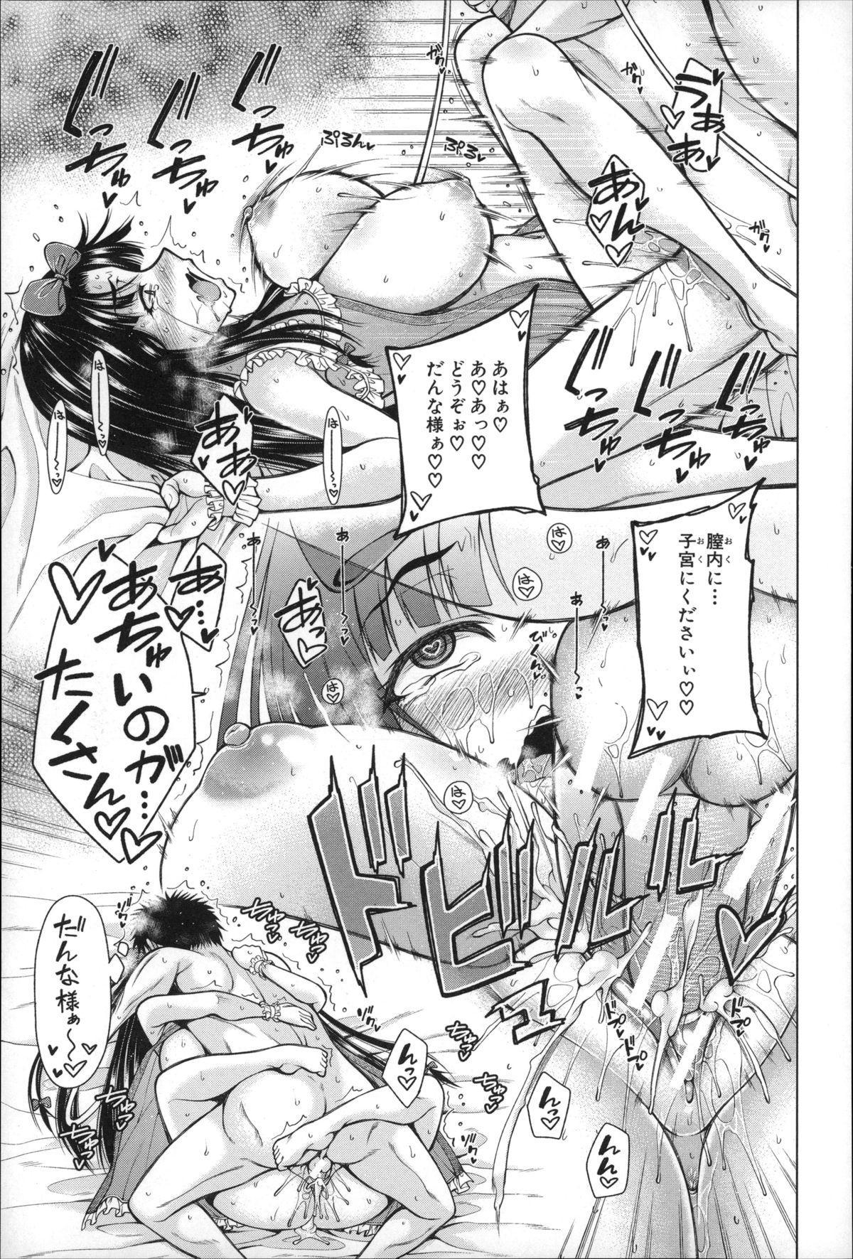 Migite ga Bishoujo ni Natta kara Sex Shita kedo Doutei dayone!! 73