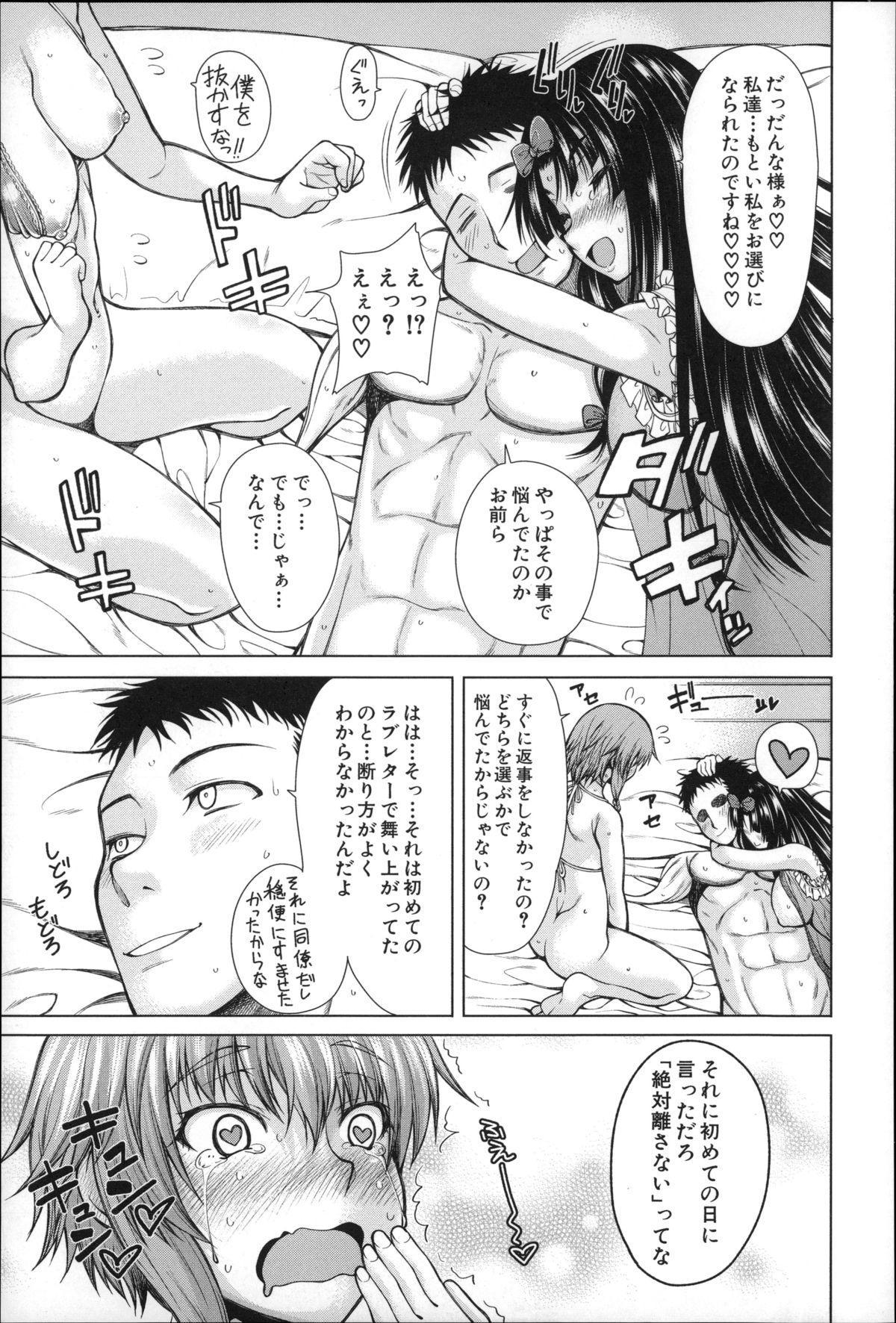 Migite ga Bishoujo ni Natta kara Sex Shita kedo Doutei dayone!! 79