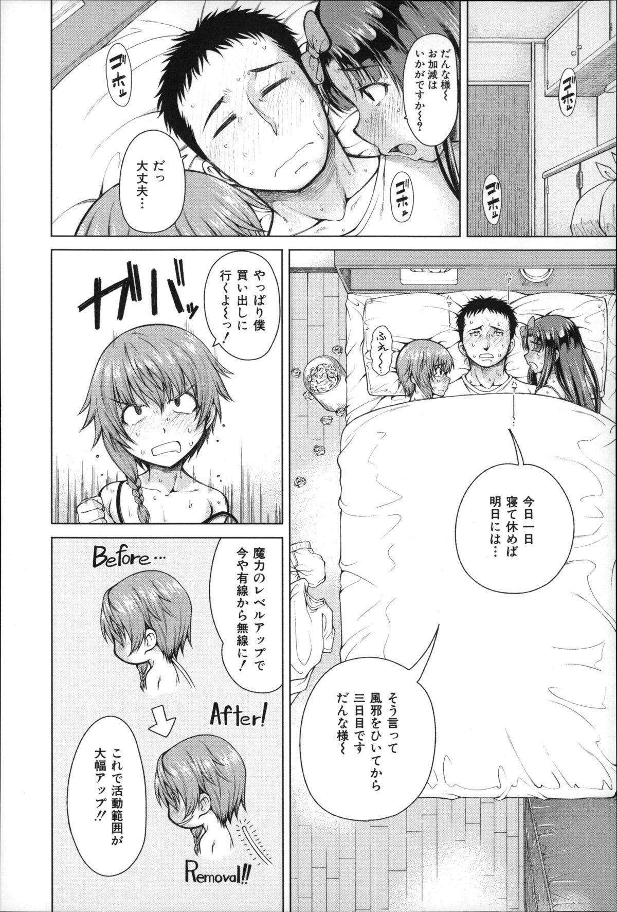 Migite ga Bishoujo ni Natta kara Sex Shita kedo Doutei dayone!! 82