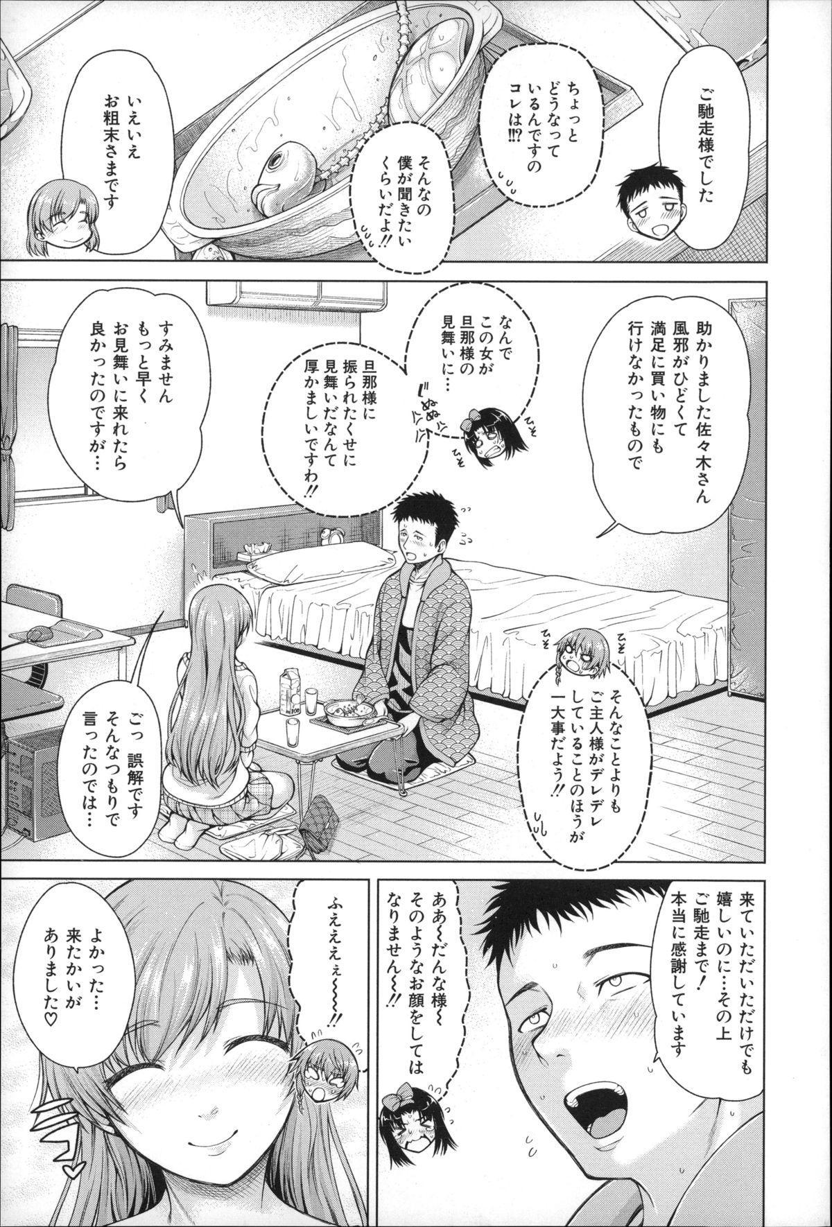 Migite ga Bishoujo ni Natta kara Sex Shita kedo Doutei dayone!! 85