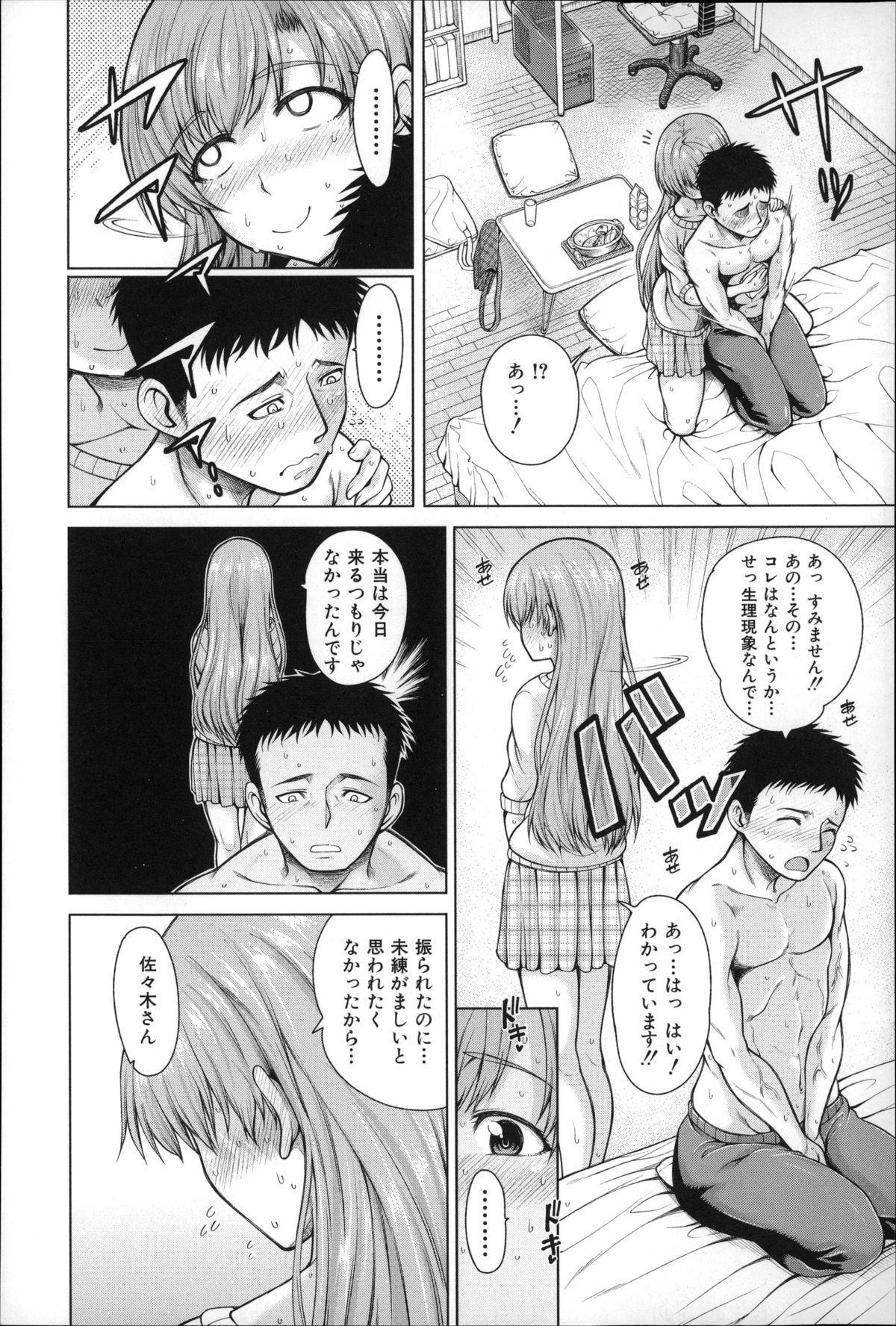 Migite ga Bishoujo ni Natta kara Sex Shita kedo Doutei dayone!! 88