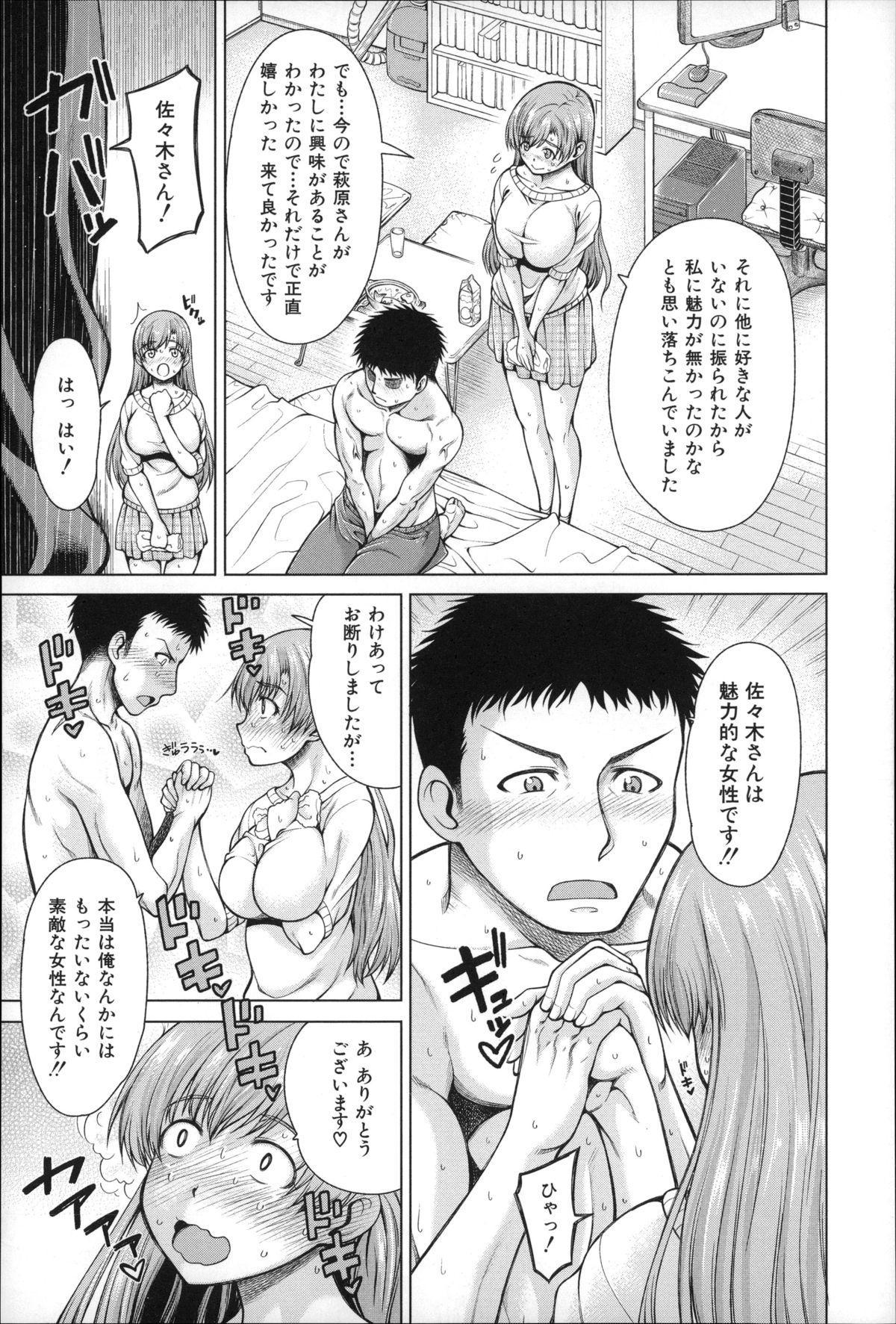 Migite ga Bishoujo ni Natta kara Sex Shita kedo Doutei dayone!! 89