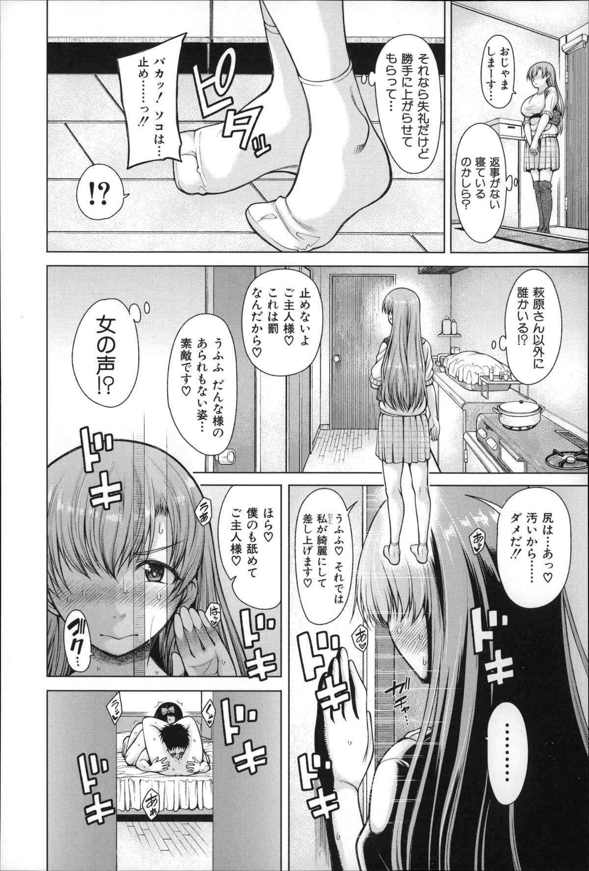 Migite ga Bishoujo ni Natta kara Sex Shita kedo Doutei dayone!! 94