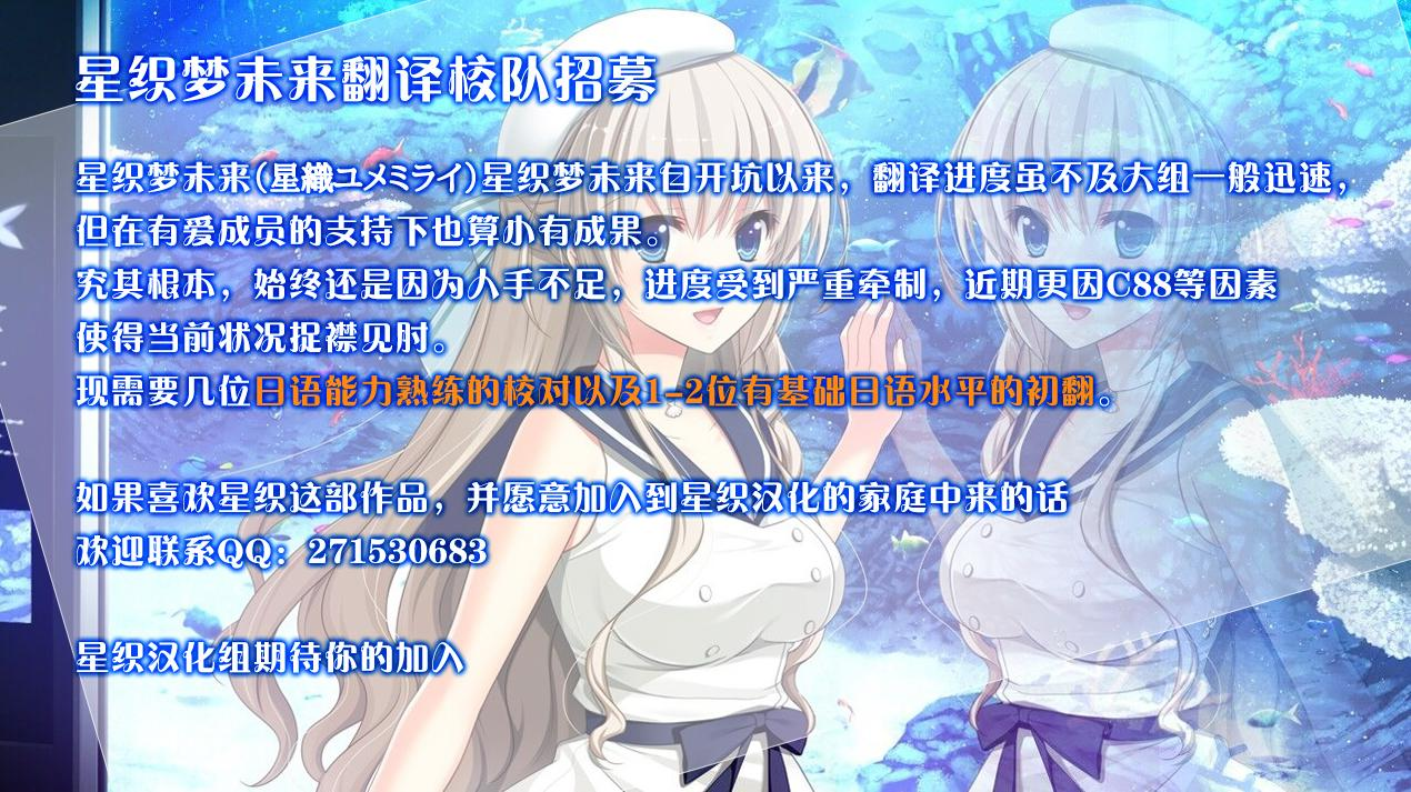 Massage Oil de Shouko-chan Momu Hon 25