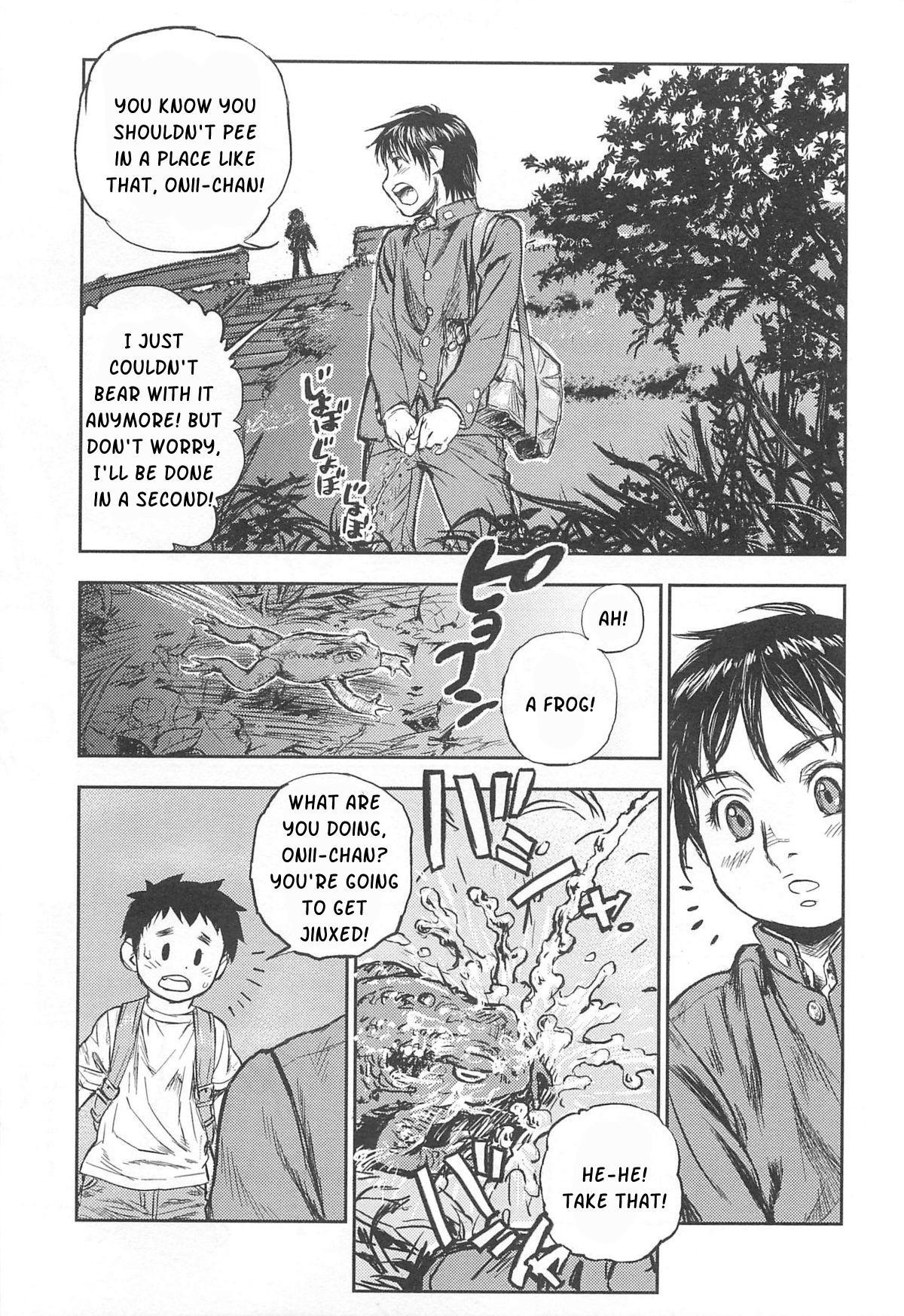 Kaeru no Tsura ni....   in the face of a frog... 0