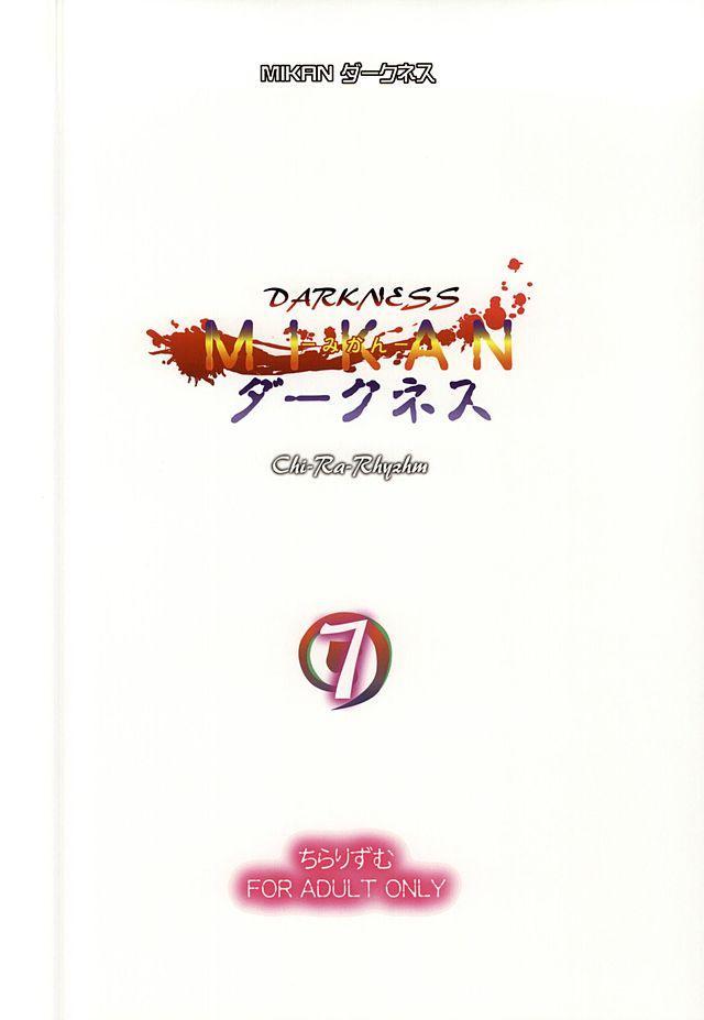 Mikan Darkness 7 15