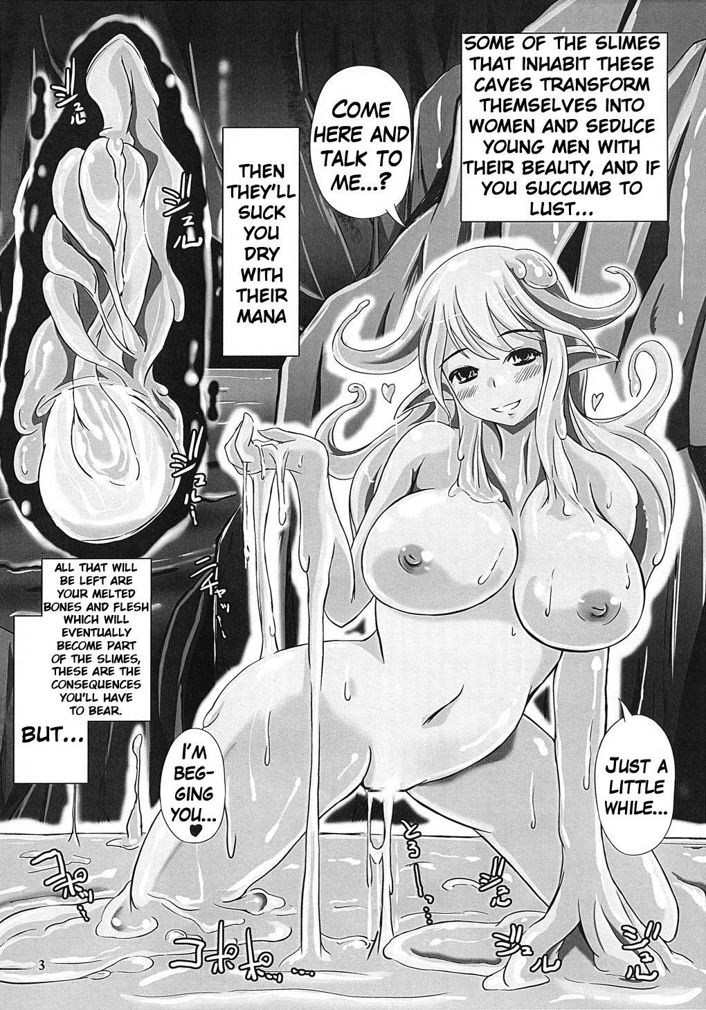 Slime Hime-sama to Boku no Are. 1