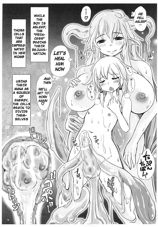 Slime Hime-sama to Boku no Are. 7