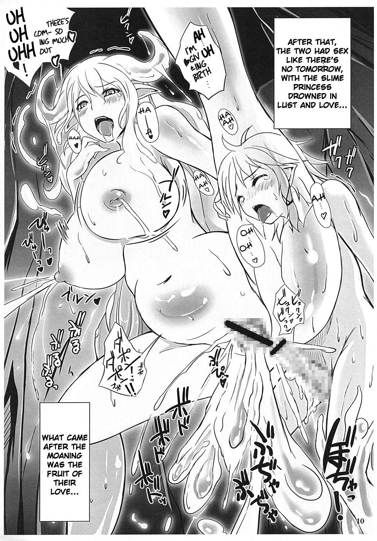 Slime Hime-sama to Boku no Are. 8