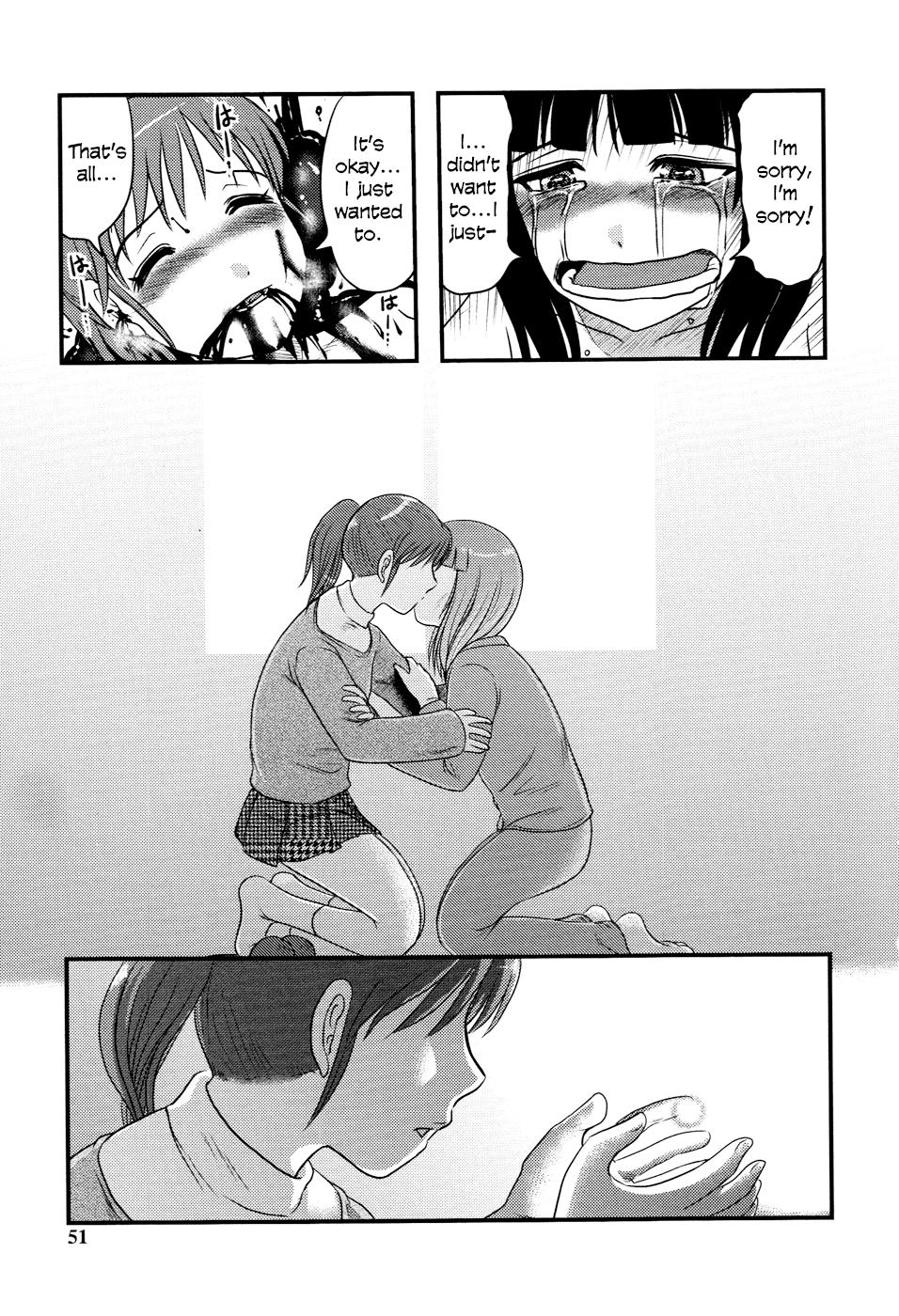 Sae to Yuki 18