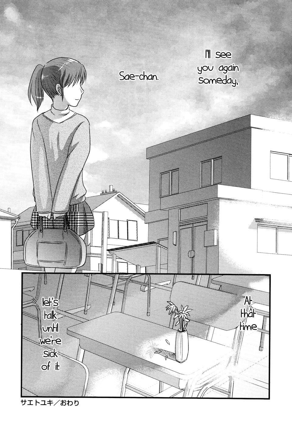 Sae to Yuki 19