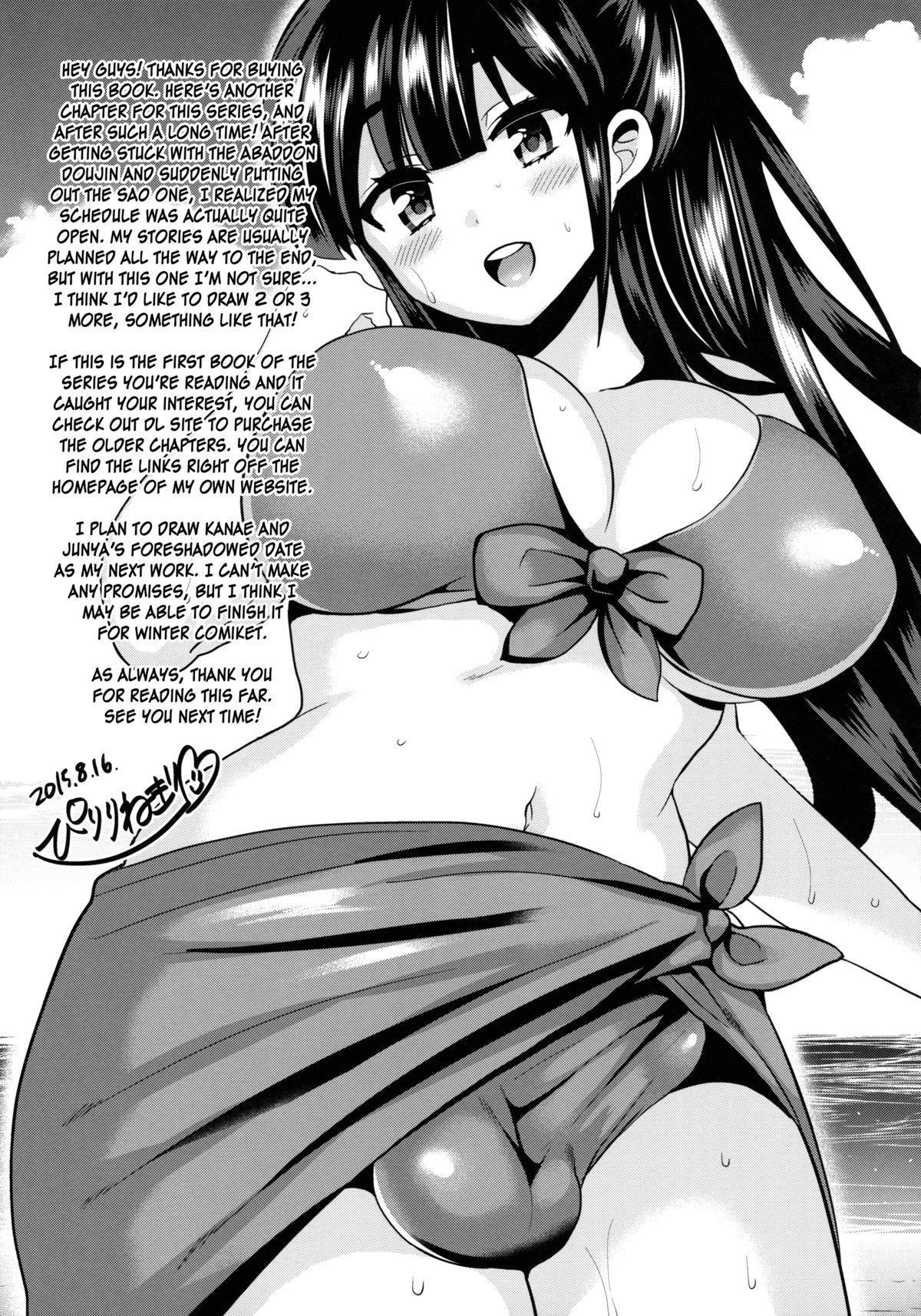 (C88) [Oshiruko Kan (Piririnegi)] Futanari! Oshioki Time 3 ~Shounen Saichoukyou Hen~   Futanari! Punishment Time 3 ~Boy's Retraining Chapter~ [English] =SW= 31