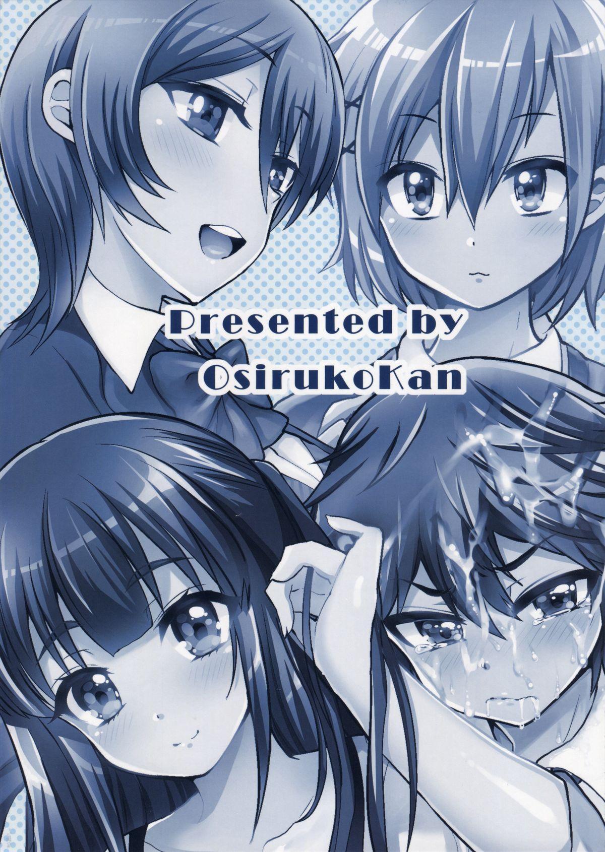 (C88) [Oshiruko Kan (Piririnegi)] Futanari! Oshioki Time 3 ~Shounen Saichoukyou Hen~   Futanari! Punishment Time 3 ~Boy's Retraining Chapter~ [English] =SW= 33