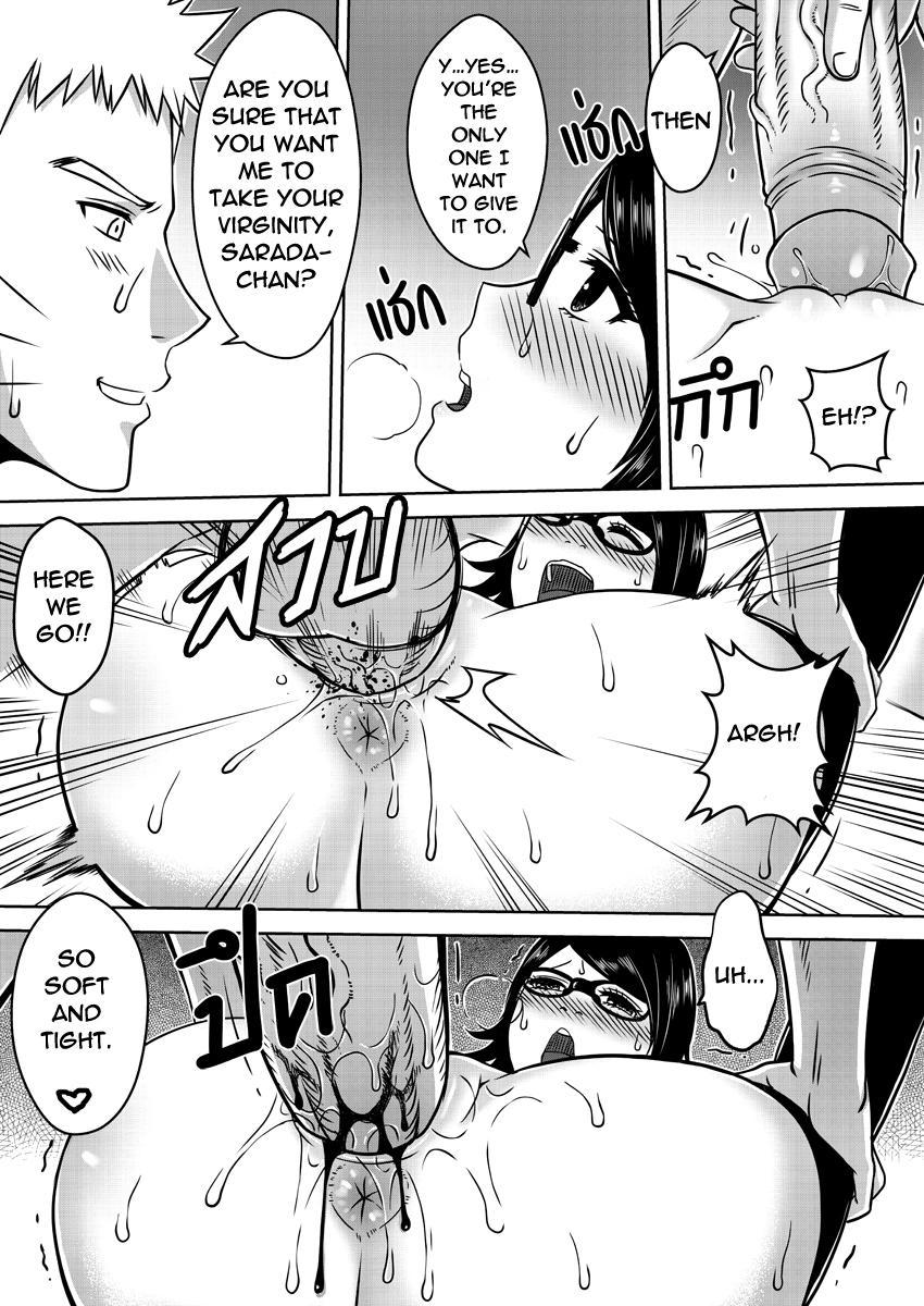 Naruto gaiden 10.5 13