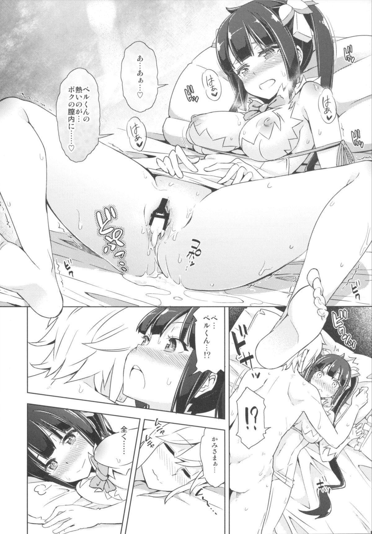 Kami-sama to Icha Love SEX suru no wa Machigatteiru Darou ka 19
