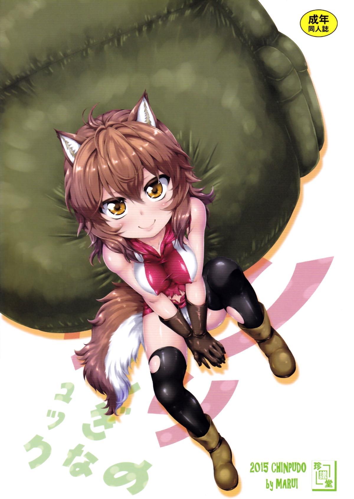 Lili no Fushigi na Ryukku   Lili's Mysterious Backpack 17