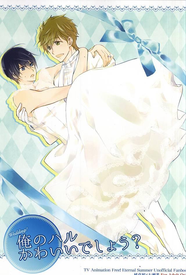 Ore no Haru Kawaii Deshou? Wedding! 0