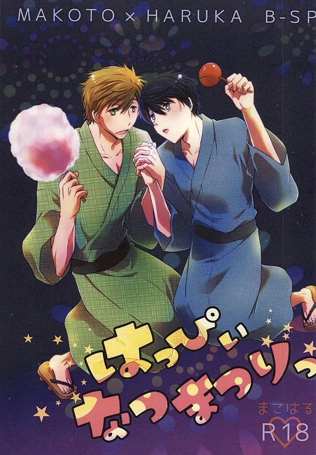 Happy Natsumatsuri 0