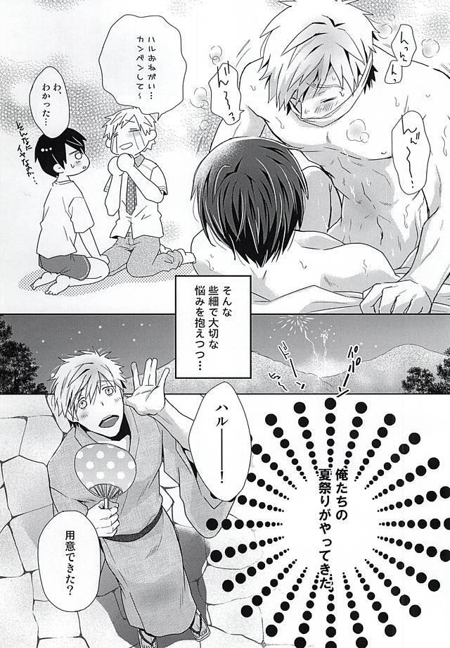 Happy Natsumatsuri 9